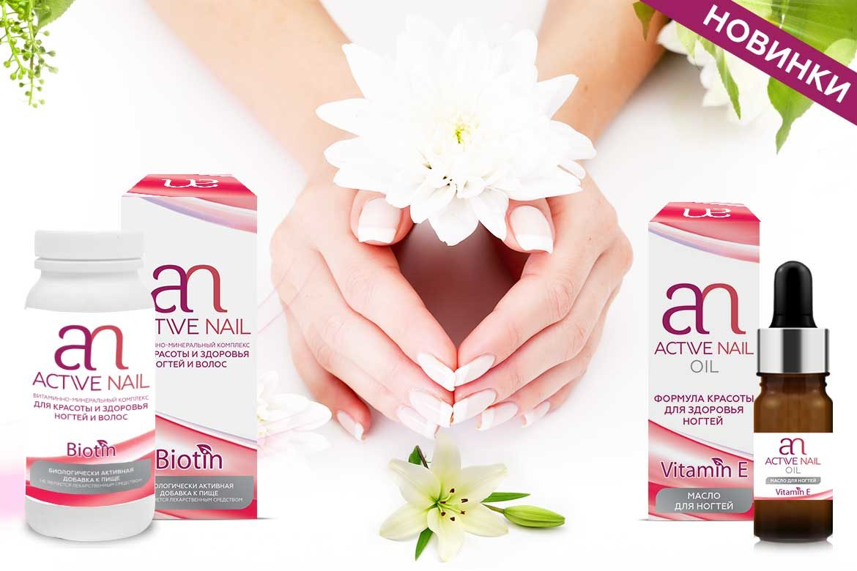 active-nail-products1